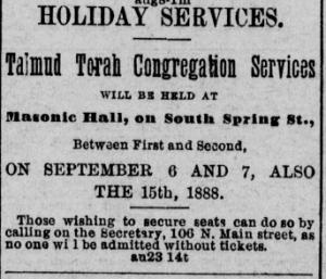 TalmudTorah1888Herald
