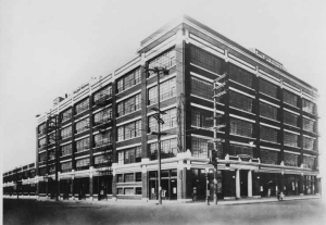Ford Motor Factory; opened 1912; production started 1913.