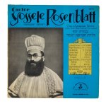 Cantor Yossele Rosenblatt, Sings a Synagogue Service. Recorded and pressed by RCA.