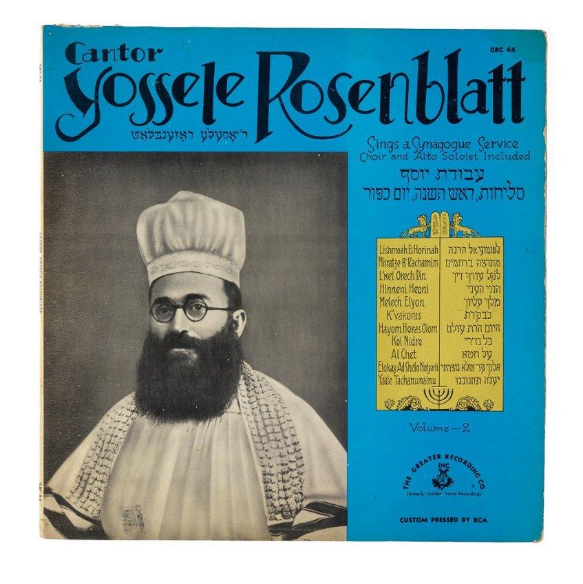 Cantor Yossele Rosenblatt Record